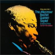 King Jazz Story Vol.1 : Out Ofthe Gallion