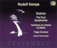 ケンペ/ベルリン・フィルのブラームス:交響曲第3番<PA-333>