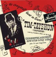 Tim Tayshun (Temptation)