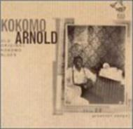 Old Original Kokomo Blues -His 20 Greatest Songs