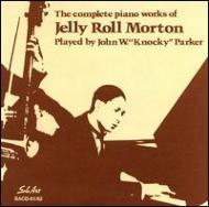 Complete Piano Works Of Scott Joplin (2CD)