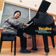 Piano Works: 松本和将
