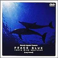 Peace Blue