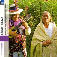 Bolivia -Musique De Norte Potosi