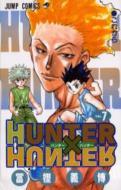 HUNTER×HUNTER 7 ジャンプ・コミックス