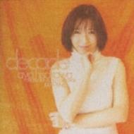 キャラクターソング・コレクション1989〜1998 [ディケイド]