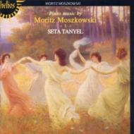 Piano Works Vol.1: Tanyel