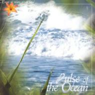 Pulse Of The Ocean
