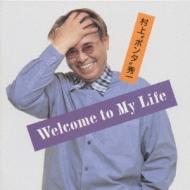 村上秀一(Ponta)/Welcome To My Life