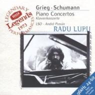 ピアノ協奏曲 ルプー(P)、プレヴィン&ロンドン交響楽団