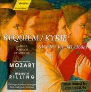 レクィエム(レヴィン版)、キリエ リリング&シュトゥットガルト・バッハ合奏団