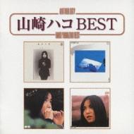 Anthology::山崎ハコ BEST