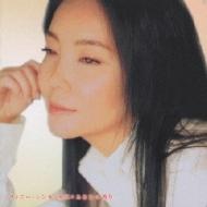 あなたの香り〜ザ・ベスト・オブ・ウィニー・シン〜