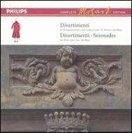 ディヴェルティメント、セレナード集 マリナー&ASMF、他(11CD)
