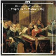「聖ミカエルの日」のための夕べの祈り コルデス/アンサンブル・ヴェーザー=ルネサンス