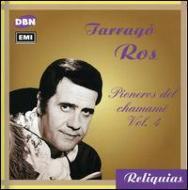 El Rey Del Chamame Vol.4