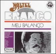 Meu Balaneo