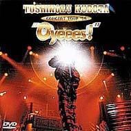 Toshinobu Kubota Concert Tour `96`oyeees!`