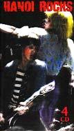 Hanoi Rocks 4CD Box Set (4CD)