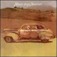 Nilsson Sings Newman -Remaster