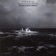 Litania -Music Of Krzysztof Komeda