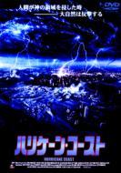 ハリケーン コースト Virtual Storm