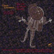 Shu Hai Practices Javelin: Hewett / Elision.ens, Kalitzke / Basel Sinfoniett