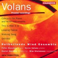 ケヴィン・ヴォランズ:リーピング・ダンス他 P・ドノホー(p)K・ヴォランズ(p) オランダ管楽アンサンブル