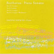 Beethoven: Piano Sonata Cycles.No.5