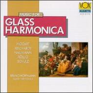 Music For Glass Harmonica -mozart, Reichardt: B.hoffman