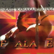 天国から雷 E Ala E
