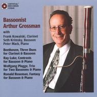 Bassoonist Arthur Grossman
