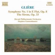 交響曲第1番/交響詩「サイレーン」 ガンゼンハウザー/スロヴァキアフィル