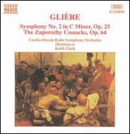 交響曲第2番/交響的絵画「サポロージュのサック」 K.クラーク/チェコスロバキア放送響