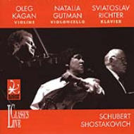 Violin Sonata / Piano Trio: Kagan / S.richter / Gutman