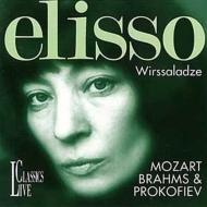 Virsaladze Mozart, Brahms, Prokofiev, Chopin, Schumann