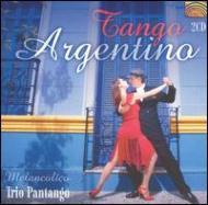 Tango Argentino -Melancolico