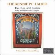 Bonnie Pit Laddie