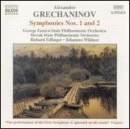 交響曲第1番/第2番「田園」 エトリンガー/ヴィルトナー/エネスコ国立管弦フィル/他