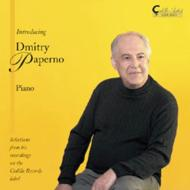 Piano Works: Paperno(P)