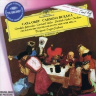 カルミナ・ブラーナ ヨッフム&ベルリン・ドイツ・オペラ管