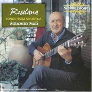Resdana -Songs From Argentina