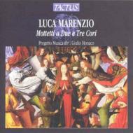 マレンツィオ:8声の二重合唱、12声の三重合唱のためのモテット(全17曲)モナコ/プロジェット・ムジカ
