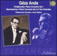 ピアノ協奏曲.1 / 2 Anda、Galliera / Po