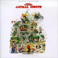 Animal House -20th Anniversary