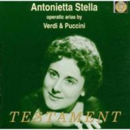 オペラ・アリア集 Antonietta ステッラ(S)