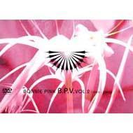 B.P.V.Vol.2(1999-2003)