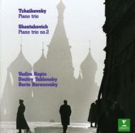 Piano Trios: Berezovsky(P)Repin(Vn)Yablonsky(Vc)