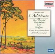 劇音楽「アルルの女」(完全全曲) フロシャウアー(指揮)、フランクフルト放送交響楽団