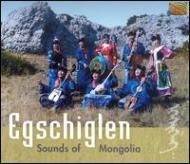 Sounds Of Mongolia: モンゴルの音楽